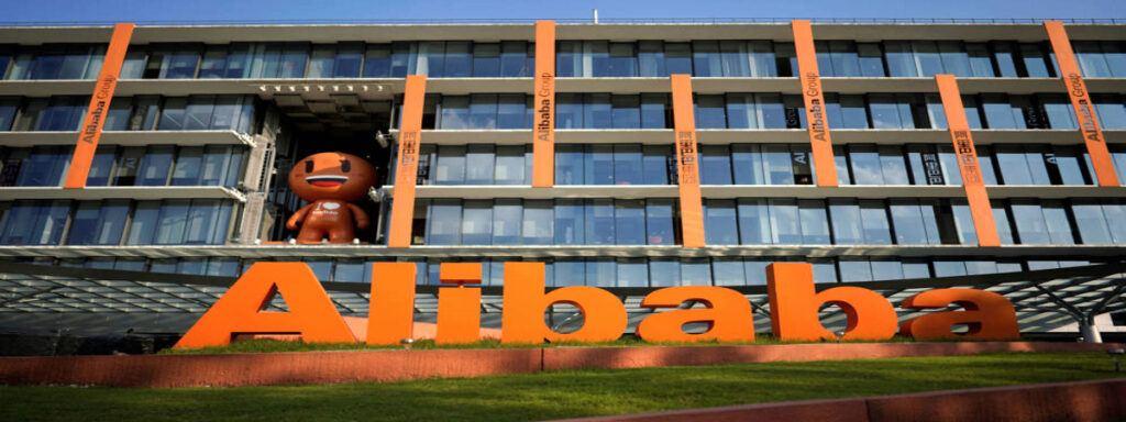 Empleo Alibaba Group Fachada3