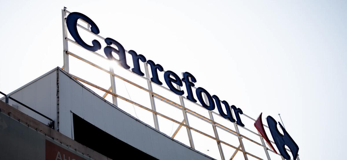 Empleo Carrefour Logo - Mercadona y Carrefour buscan gente para trabajar