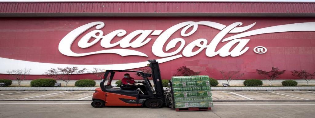Empleo Cocacola Planta Personal2