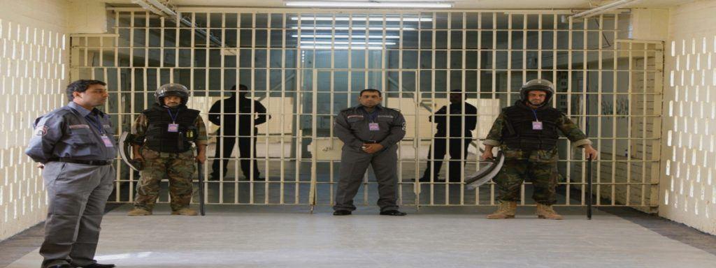 Empleo CuerpodeAyudantesdeInstitucionesPenitenciarias Funcionario3 1024x384 - 900 empleos en Cuerpo de Ayudantes de Instituciones Penitenciarias