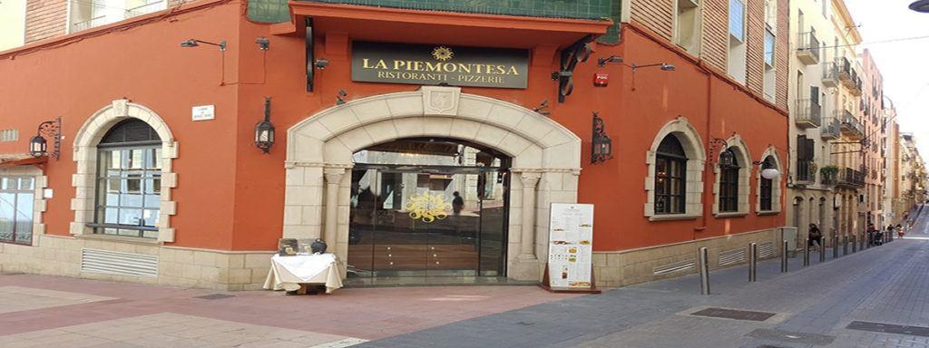 Enviar curriculum Ayuntamiento de Jerez