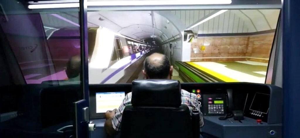 Empleo Maquinista Metro Madrid
