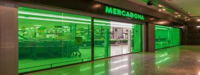 Empleo Mercadona fachada222 390x146 - Ofertas de empleo en MERCADONA para media jornada