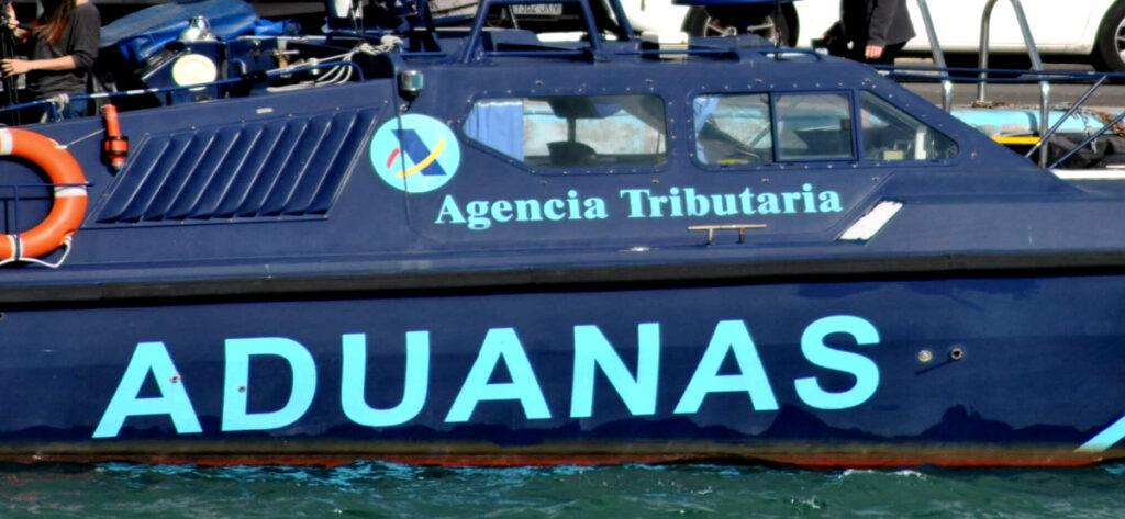 Empleo Servicio Vigilancia Aduanera Buque Logo