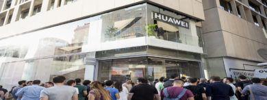 Empleo Tienda Huawei Entrada