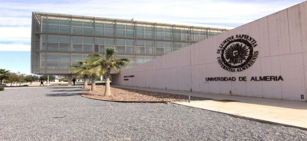 Empleo Universidad De Almeria Logo Entrada Rectorado